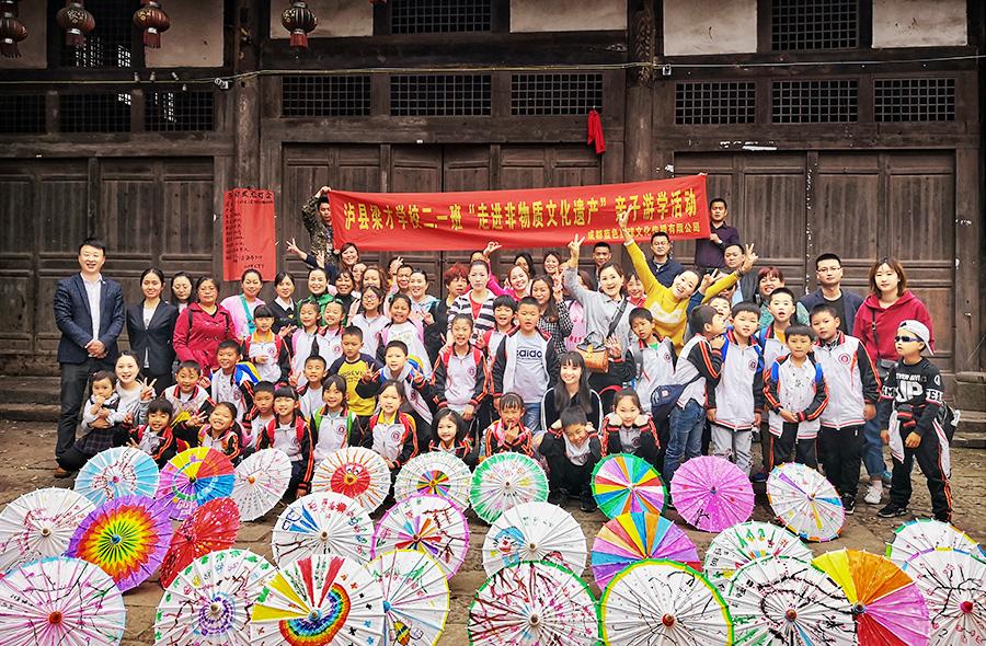 """泸县梁才学校二.一班""""走进非物质文化遗产""""亲子游学活动"""