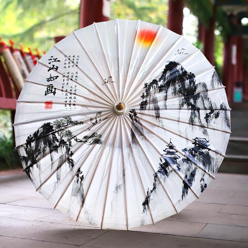 【山水】彩印油纸伞