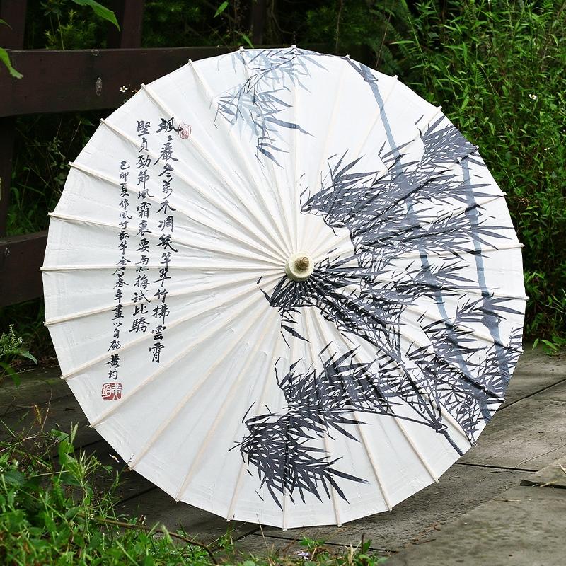 【竹】彩印油纸伞