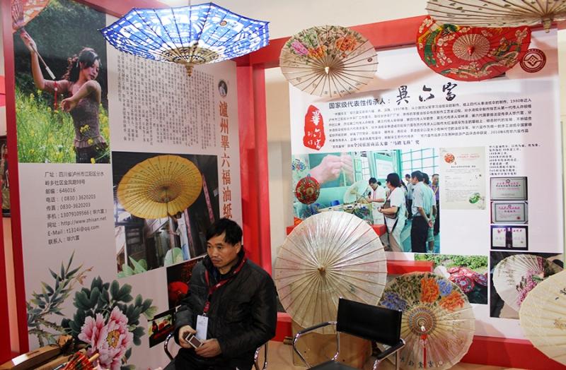 2010北京文化穿衣博览会