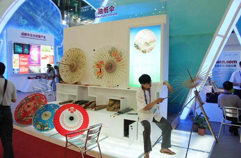 2011深圳文博会